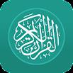 Al Quran Bengali (কু�