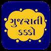Gujarati Kakko