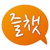 즐챗 - 채팅을 통한 즐거운 이성친구와 대화