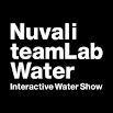 Nuvali teamLab Water