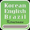한영 브라질어 사전