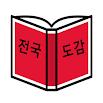 PKM 도감 - Unofficial