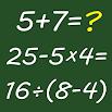 Mental arithmetic. Math k