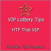Thailand Lottery Vip Tips
