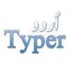 Urdu Typer 2020