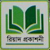 Al-Wafi Arabic-Bengali Dictionary Full Edition