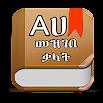 Amharic Dictionary - Translate Ethiopia