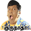 Tamizhan: WA Tamil Stickers&WA Sticker Maker App