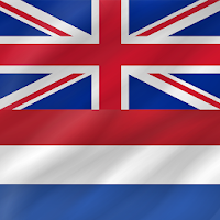 Dutch - English Pro