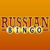 Learn Russian Alphabet Bingo