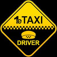 Первое Республиканское Такси