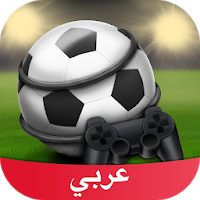 كرة القدم Amino