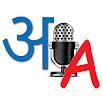 Hindi English Easy Talk