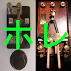 和文モールス練習 Japanese Wabun Morse code practice