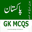 General Knowledge GK Pakistan 2019 3.0.13