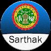 Sarthak 3.7.7