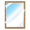 Best Mirror 5.6.5