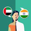 Arabic-Hindi Translator 2.0.0