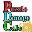 PDC パズドラダメージ計算 6.4.4
