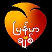 MyanmarChit