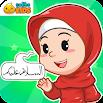Percakapan Bahasa Arab + Suara 1.0.2