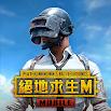 PUBG MOBILE:絕地求生M 0.18.0