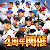 モバプロ2 レジェンド 歴戦のプロ野球OB編成ゲーム 4.0.8