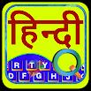 Quick Hindi Keyboard Emoji & Stickers Gifs 4.0