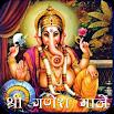 Ganesh Songs 2.1.5