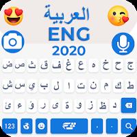 Arabic Keyboard 2020 - Arabic Language Keyboard 4.1