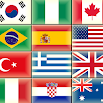 The flags of the world - No Ads 2.2.4