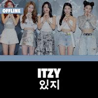 Itzy Offline - KPop 20.04.29