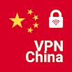 VPN China - get free Chinese IP 1.38