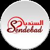 Sendebad