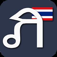 THAILAND ALPHABET NOTE 1.0