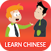 Learn Chinese daily - Awabe 1.3.3