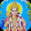 Subramanya Ashtakam 10.0.0