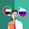 Arabic-Russian Translator 2.0.0