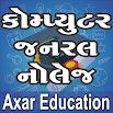 Computer Knowledge Gujarati 4.0