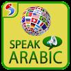 Learn Arabic with Audio – Speak Arabic in 30 days 1.0
