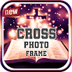 Cross Photo Frame 1.0.3