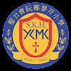 SKH Yuen Chen Maun Chen PriSch 4.7.9