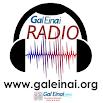 Gal Einai Radio 1.0