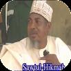 Sheikh Abubukar Gero Tafseer part 2 2.3