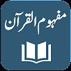 Mafhoom-al-Quran - Tafseer - Muhtarma Riffat Aijaz 1.5