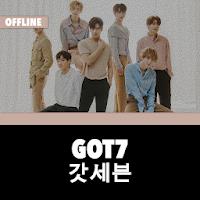 Got7 Offline - KPop 20.04.30