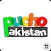 Pucho Pakistan 2.0.8