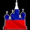 Rusça Öğrenme - En Kolay Yol 5.1.5