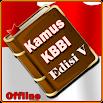 Kamus KBBI Offline - 2020 1.1.2
