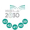 التقويم الدراسي 2022 1.8